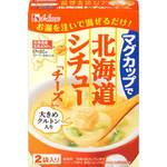 マグカップで北海道シチュー<チーズ> 53g(26.5g×2袋)