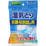 白元 除湿剤 引出用 5個入