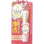 Kawaii Select スキンベープミスト 30mL