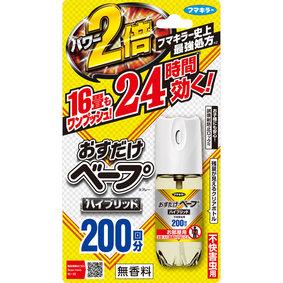 おすだけベープスプレーハイブリッド 200回分 不快害虫用 42mL