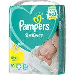 パンパース さらさらケア(テープ) スーパージャンボ 新生児 90枚
