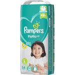 パンパース さらさらケア(テープ) スーパージャンボ L 54枚