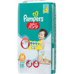 パンパース さらさらパンツ スーパージャンボ M 58枚