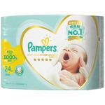 パンパース はじめての肌へのいちばん テープ 新生児用 小さめ 24枚