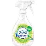 ファブリーズ W除菌 緑茶成分入り 370mL