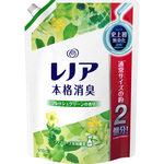 レノア本格消臭 フレッシュグリーンの香り(つめかえ用) 特大サイズ 910mL