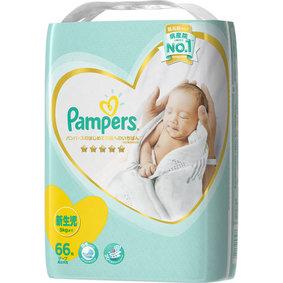 パンパース はじめての肌へのいちばん スーパージャンボ 新生児 66枚