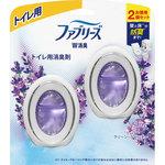 ファブリーズW消臭 トイレ用消臭剤 クリーン・ラベンダー 6mL×2個