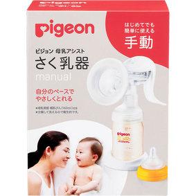 さく乳器 母乳アシスト 手動 1個