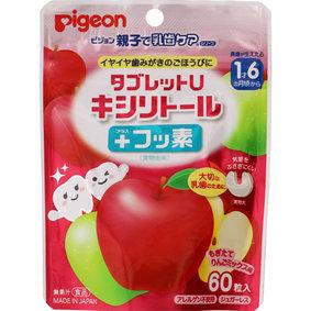 ※タブレットU キシリトール+フッ素 りんごミックス味 35g(60粒)