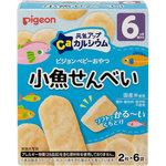 ※元気アップCa 小魚せんべい 24g(2枚×6袋)