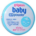 薬用ベビーパウダー (ブルー缶) 150g