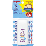 UVベビー ミルクウォータープルーフSPF35 1個