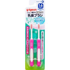 乳歯ブラシ レッスン段階4 ピンク 2本