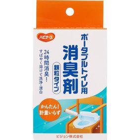 ハビナース ポータブルトイレ用消臭剤(顆粒タイプ) 20包(1包3g)