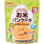 お米のパンケーキ かぼちゃ&にんじん 144g