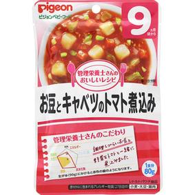 おいしいレシピ お豆とキャベツのトマト煮込み 80g