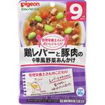 おいしいレシピ 鶏レバーと豚肉の中華風野菜あんかけ 80g
