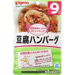 おいしいレシピ 豆腐ハンバーグ 80g