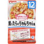 おいしいレシピ 鮭とたらのちゃんちゃん風 80g