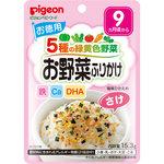 ※赤ちゃんのお野菜ふりかけ さけ(お徳用) 15.3g
