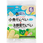 元気アップCa 小魚せんべい&お野菜せんべい 32g(2枚×8袋)