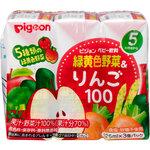 ※ベビー飲料 緑黄色野菜&りんご100 125mL×3個