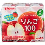 ※りんご100 125mL×3個