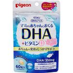 ※DHAプラス 35.7g(595mg×60粒)