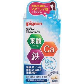 ※葉酸カルシウムプラス 60粒