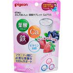 かんでおいしい葉酸タブレットCaプラス (ベリー味) 60g(60粒)