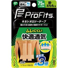 プロ・フィッツ キネシオロジーテープ 快適通気 腰・太もも用 4.5m