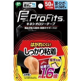 プロ・フィッツ キネシオロジーテープ しっかり粘着 足・ひざ・ふくらはぎ用 4.5m