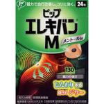 ピップエレキバン M 24粒