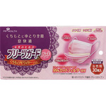 プリーツガード 個別包装タイプ女性用 ピンク 30枚