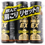 ピップ 内服液EX 30mL×3本 [第3類医薬品]