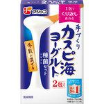 手づくり カスピ海ヨーグルト種菌セット 6g(3g×2包)