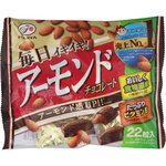 アーモンドチョコレート 22粒