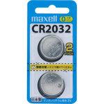 コイン形リチウム電池 CR2032 2BS 2個