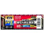 ボルテージ アルカリ乾電池 単3 8本+2本