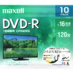 DVD−R VIDEO ひろびろ美白レーベル CPRM対応 120分 DRD120WPE.10S 10枚