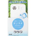 オゾン消臭器モバイル MXAP−AML50WH WH ホワイト 1台