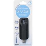 オゾン消臭器モバイルミニ USB MXAP−AM30BK BK 1台