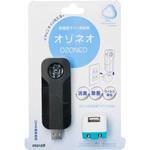 オゾン消臭器モバイルミニ USB+AC MXAP−AM30BK+A BK 1台