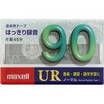 カセットテープ UR−90M 3巻