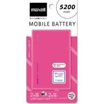 マクセル モバイル充電バッテリー 5200mAh ピンク MPC-CW5200PPK