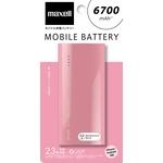 マクセル 大容量モバイル充電バッテリー 6700mAh ピンク MPC-C6700PPK