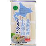 ※北海道小麦100%そうめん 540g(90g×6束)