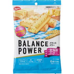 ※バランスパワー(北海道バター) 6袋(12本)