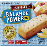 バランスパワービッグ(北海道バター) 2袋(4本)